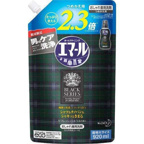 エマール BLACK SERIES おしゃれ着用洗剤 液体 リフレッシュシトラスの香り 詰替え 920ml×3個