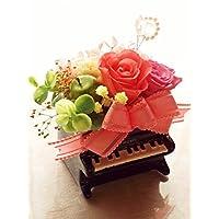 ピアノ ピンク フラワーギフト プリザーブドフラワー アレンジメント【クリアケース&選べるラッピング&メッセージカードが無料】発表会 誕生日 女性 ギフト プレゼント