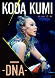 KODA KUMI LIVE TOUR 2018-DNA-[DVD]