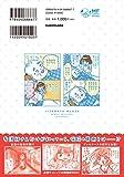 じたばたナース 4年目看護師の奮闘日記 (メディアファクトリーのコミックエッセイ) 画像
