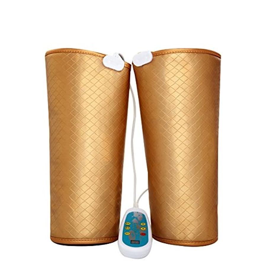 植物学者エゴマニアごみ電気マッサージ、膝の保温、男女通用、マッサージ機、膝と足を加熱してマッサージします