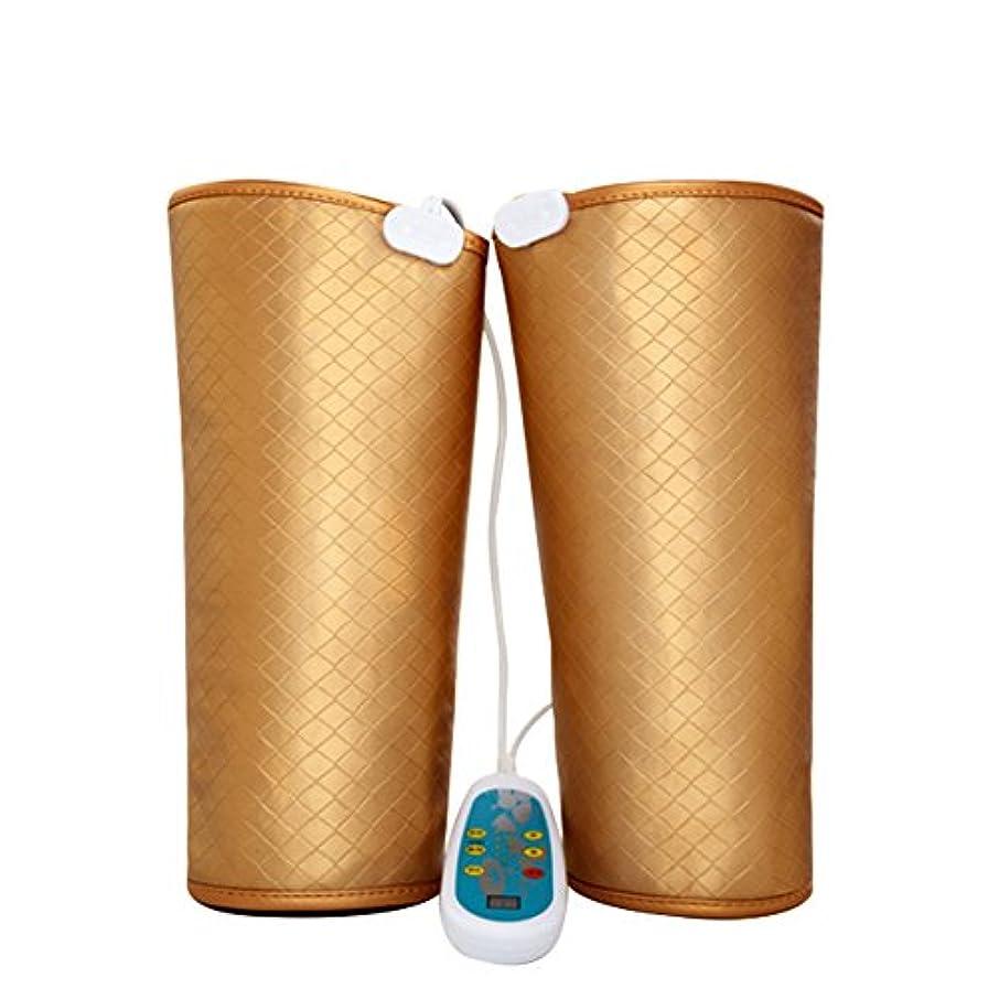 不道徳被る出費電気マッサージ、膝の保温、男女通用、マッサージ機、膝と足を加熱してマッサージします