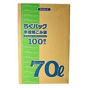 日本技研工業 らくパック ゴミ袋 半透明 70L 80×90cm 厚み0.02mm 伸びやすく裂けにくい 収納しやすい箱タイプ 〔ケース販売〕 PS-70B 100枚入 5個セット