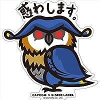It entices Capcom ~ b-sideラベルステッカーモンスターハンタークロス。