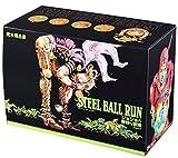STEEL BALL RUN 文庫版 コミック 全16巻完結セット(化粧ケース入り) (集英社文庫―コミック版)