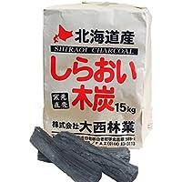 しらおい木炭15kg(ナラ・切り) 無煙無臭の硬質黒炭。北海道より産地直送!
