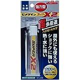 セメダイン 強力接着剤 スーパーX2 クリア(透明) 20ml