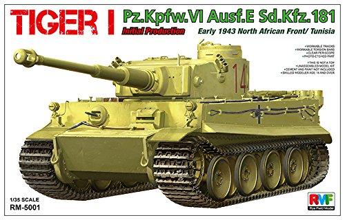 ライフィールドモデル RM-5001 1/35 WWIIドイツ ティーガーI 極初期型 北アフリカ1943