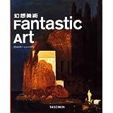 幻想美術 Fantastic Art NBS-J