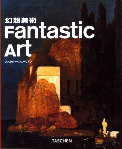 幻想美術 Fantastic Art NBS-Jの詳細を見る