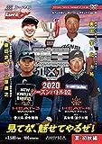 ルアーマガジン・ザ・ムービーDX Vol.35 陸王2020シーズンバトル02夏・初秋編 (DVD)
