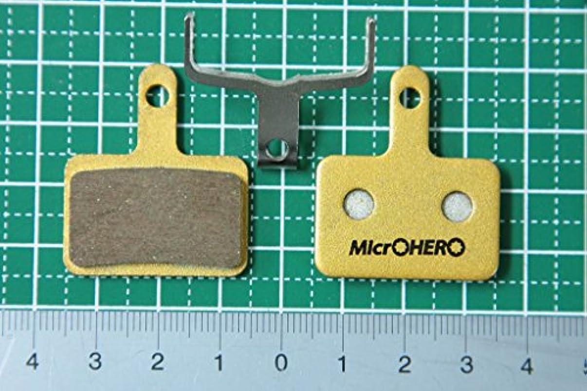 現代の変更不一致MicrOHERO製 シマノ SHIMANO B01S E01S 互換 M416 M445 M475 M575用 ディスクブレーキパッド メタルパッド