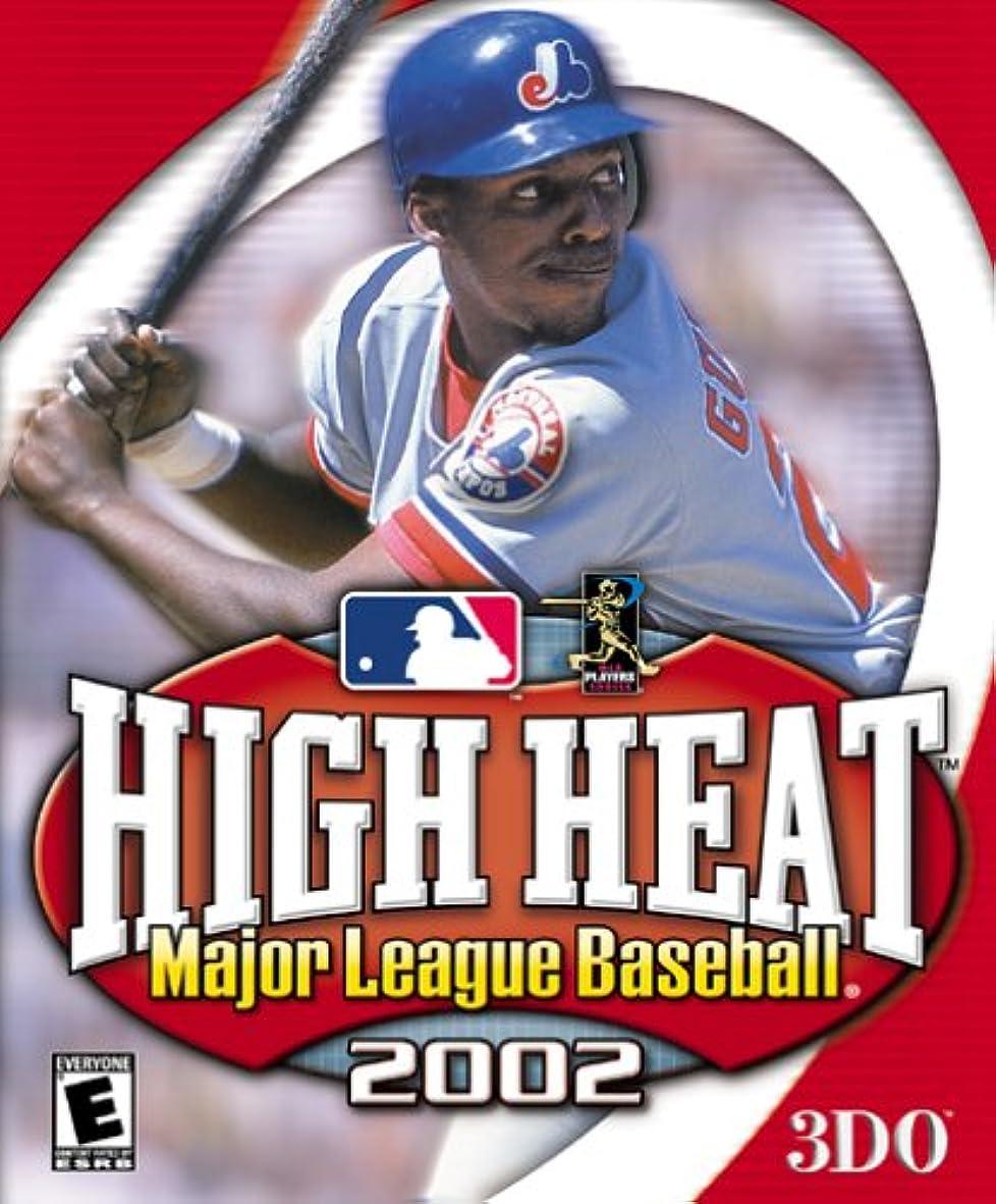 すすり泣きペスト誤解するHigh Heat Major League Baseball 2002 (輸入版)