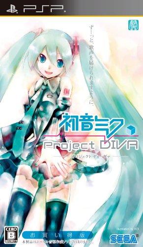PSP 初音ミク -プロジェクト ディーヴァ-  お買い得版