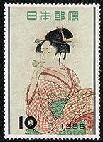 「ビードロを吹く娘」の切手/1955年切手趣味週間 浮世絵