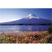300ピース ジグソーパズル 河口湖と富士山 (26x38cm)