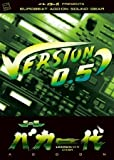 ユーロバカ一代 VERSION 0.5 DASH[東方Project]