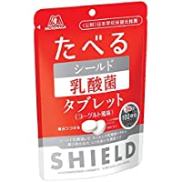 森永 シールド乳酸菌タブレット 33g
