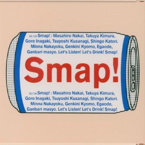 【not alone ~幸せになろうよ~/SMAP】前向きな歌詞に感動!東北地震への想いが強い名曲☆の画像