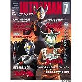 Official File Magazine ULTRAMAN Vol.7 ウルトラマンタロウ/ウルトラマンレオ/ウルトラマン80