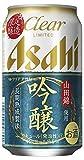 アサヒ クリアアサヒ 吟醸(350ml×24本)×2ケース