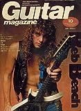 ギターマガジン 1990年10月 Reb Beach ウォーレン・ククレロ スティーヴ・ルカサー 聖飢魔Ⅱ たま 辛口カッティング・エクササイズ ギター・キッズの七ツ道具 (GUITAR MAGAZINE)