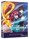 Kaze No Stigma: Season One [DVD] [Import]