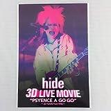 """【劇場限定グッズ】hide 3D LIVE MOVIE """"PSYENCE A GO GO"""" 20 years from 1996 【3D ポストカード】"""