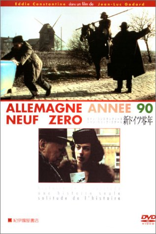 新ドイツ零年 [DVD]の詳細を見る