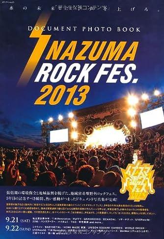 INAZUMA ROCK FES.2013 Document Photo Book (メディアパルムック)
