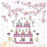 ウォールステッカー 雛人形 と 桜 飾り かわいい おしゃれ 装飾 ひなまつり ひな祭り 雛祭り ひな人形 おひな様 お雛様 おひなさま 桃の節句 女の子 年中行事 コンパクト タ ペストリー ミニ 初節句