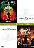 悪魔の棲む家(2005) (特別編)+悪魔の棲む家(初回生産限定) [DVD]