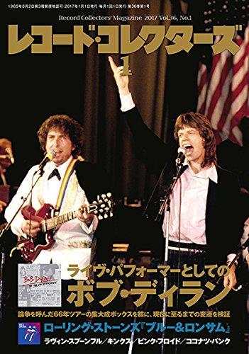 レコード・コレクターズ 2017年 01 月号の詳細を見る