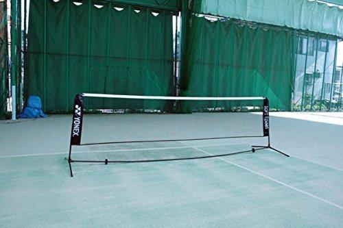 ヨネックス ソフトテニス練習用ポータブル...