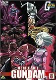 機動戦士ガンダム 8[DVD]