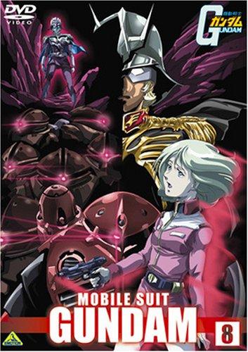 機動戦士ガンダム 8 [DVD]の詳細を見る