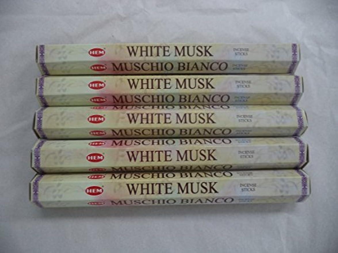 生き残り請求書平方裾ホワイトムスク100 Incense Sticks (5 x 20スティックパック)