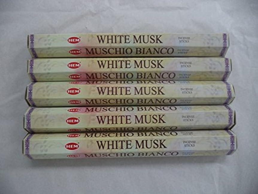 バーター排除ハブ裾ホワイトムスク100 Incense Sticks (5 x 20スティックパック)