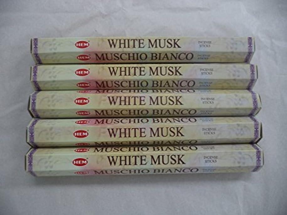 裾ホワイトムスク100 Incense Sticks (5 x 20スティックパック)