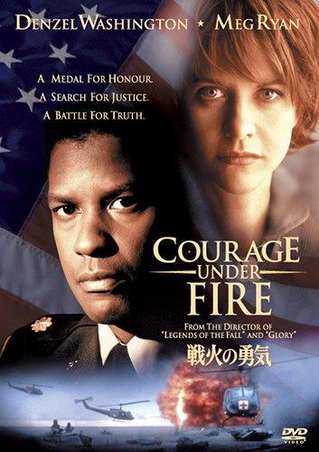 戦火の勇気 [DVD]の詳細を見る