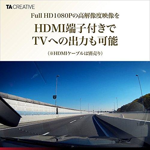 『TA-Creative 広角 170°300万画素 フルHD 1080P 2.7インチ 液晶搭載 セキュリティ ドライブレコーダー 常時録画 Gセンサー 駐車モード ナイトビジョン TA-008C (シルバー)』の7枚目の画像