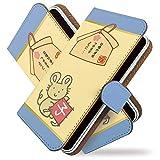 AQUOS R3 SH-04L ケース 手帳型 子年 青 十二支 ねずみ 手帳 カバー アクオスアール3 アクオスR3 エスエイチ04エル sh04lケース sh04lカバー 手帳型ケース 手帳型カバー 動物 アニマル [子年 青/t0754]