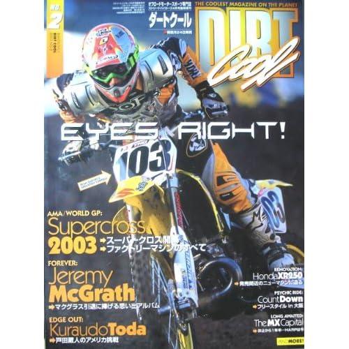 DIRT Cool (ダートクール)  2003年 4/1号 No.2