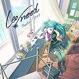 【初回生産分】 needLe/ステラ CD Leo/need プロセカ 初回生産分限定封入特典Leo/needトレーディングカード1枚(全4種)