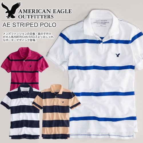 メンズ 半袖 鹿の子ポロシャツ AE ATHLETIC FIT PIQUE POLO アメリカンイーグルアウトフィッターズ