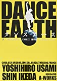 DANCE EARTH (DVD付)