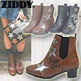 Ziddy(ジディー)星パッチ_サイドゴアブーツ (20-24cm/Brown10) 1240-76000 (20cm)