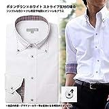 [ドレスコード101] ワイシャツ メンズ 福袋 5枚セット 形態安定 透けにくい 好印象を与えるデザイン ボタンダウン S M L LL 3L 4L 5L 大きいサイズまで FUKU-5 5枚セット福袋 日本 スリムM (日本サイズM相当)