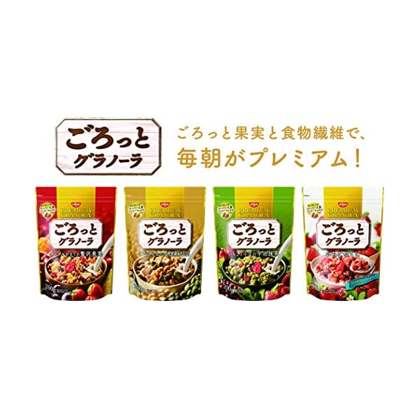 日清シスコ ごろっとグラノーラ充実大豆の紹介画像6