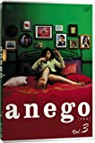 anego〔アネゴ〕 Vol.3[DVD]